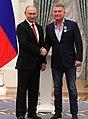 Vladimir Putin at award ceremonies (2018-11-27) 21 (cropped).jpg