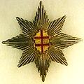 Vojnovy vitazny kriz hviezda Slovenska republika 1939-1944.jpg