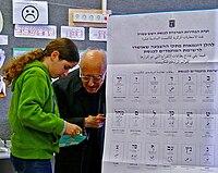 VotingInIsrael1.jpg