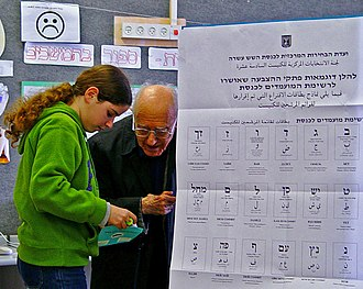 Elections in Israel - Josef Tal voting with the assistance of his granddaughter, 2003 elections