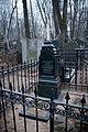 Vvedenskoe cemetery - Vitachek.jpg