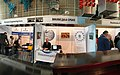 WMRS stand at TELFOR conference 02.jpg