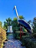 Wahrzeichen Storch, Krasna, Bessarabien.jpg