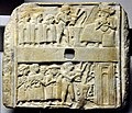 Wall plaque showing libation scene from Ur, Iraq, 2500 BCE. British Museum (adjusted for perspective).jpg
