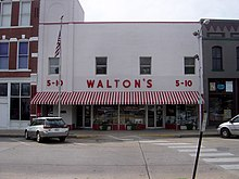 Picture of Sam Walton's original Five and Dime store in Bentonville, Arkansas now serving as the Walmart Visitor Center