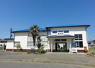 Watanoha Station - Watanoha Station in September 2012