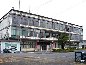 Watari, Miyagi - Watari Town hall
