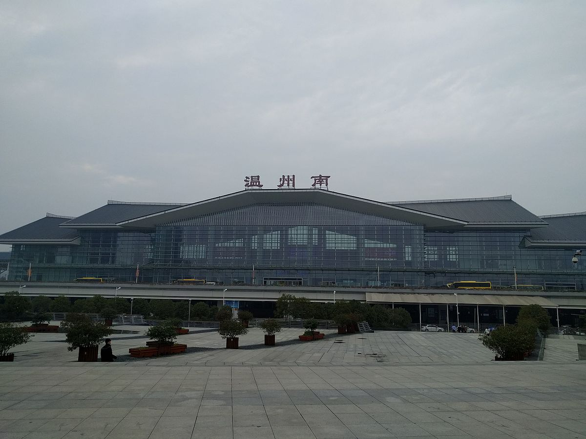 Wenzhou South Railway Station