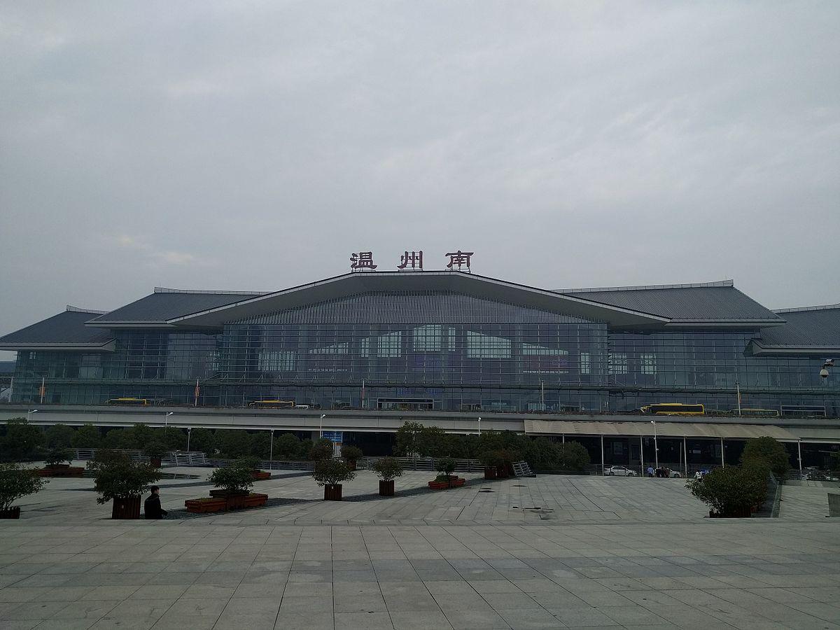 Wenzhou south railway station wikipedia for China railway 13 bureau group corporation