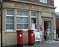 Westbourne Post Office, Bournemouth ... (3788496598).jpg