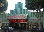 Whittier Village Cinemas, Whittier