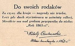 Walenty Czerkawski Wikipedia Wolna Encyklopedia