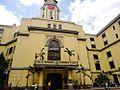 Wiki city hall.JPG