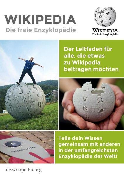 File:Wikipedia-Broschüre.pdf