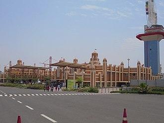 Wonderla - Wonderla Hyderabad