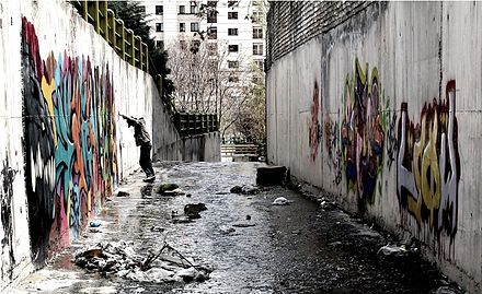 A scene from the 2016 documentary film Writing on the City, showing graffiti in Tehran's Sa'adat Abad Writing on the City picture Scenes.jpg