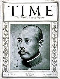 Wu Peifu TIME Cover.jpg