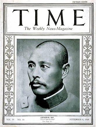 Wu Peifu - Image: Wu Peifu TIME Cover