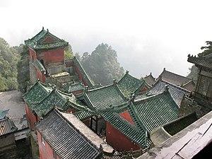 Wudang Mountains - Image: Wudangshan pic 2