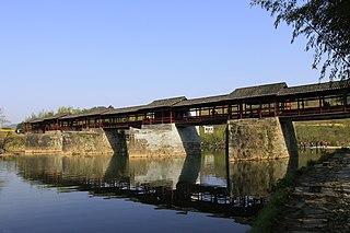 Qinghua Rainbow Bridge