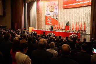 Communist Party of the Russian Federation - XIII Congress of the Communist Party of the Russian Federation in 2008.