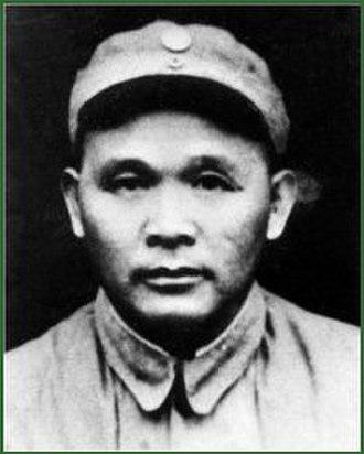 Xu Haidong - Xu, before the founding of the People's Republic.