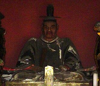 Yagyū Munenori - Wooden figure of Yagyu Munenori