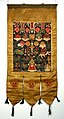 Yama's attributes attributes in a Rgyan Tshogs banner Wellcome L0020532.jpg
