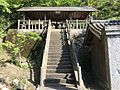 Yamagami Shrine in Sueyama Shrine.jpg