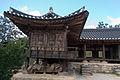 Yangdong 8492.jpg