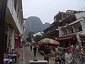 Yangshuo05.jpg