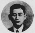 Yasaburo Nishimura.png