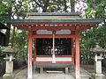 Yasaka-jinja itsukushima-jinja.jpg