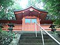 Yatagarasu-jinja Chumon.jpg
