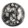 Yazdgird I's coin with transparent background.png