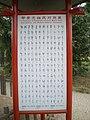Yinxu - 殷墟 (5066615317).jpg