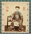 Yixin, 1st Prince Gong.jpg