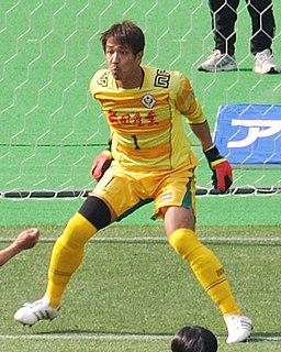 Yoichi Doi Japanese footballer