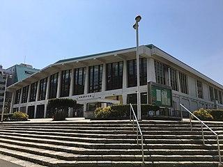 Yokohama Cultural Gymnasium Indoor sports arena in Yokohama, Japan