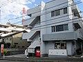 Yokohama Rokkakubashi Kita Post office.jpg