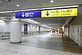 Yokohama Station underground passage 002.JPG