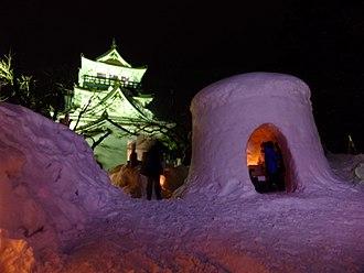 Akita Prefecture - Yokote Kamakura Festival on February