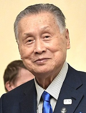Yoshirō Mori - Yoshiro Mori in 2017