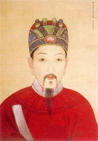Yuan Chonghuan.jpg