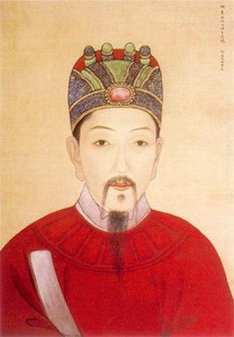 Yuan Chonghuan - Portrait of Yuan Chonghuan