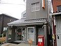 Yuasa Nakamachi Post office.jpg