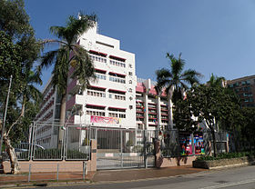 Yuen Long Public Secondary School (sky blue version).jpg