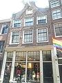 Zeedijk 61A, Amsterdam.JPG