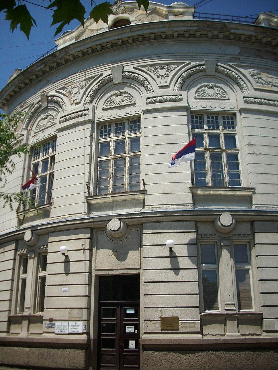 Zgrada opstine Petrovac na Mlavi