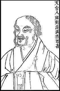 Zhanran Tiantai Buddhist